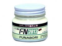 Dung dịch chống xỉ hàn cho đầu hàn FN-2813Dung dịch chống xỉ hàn cho đầu hàn FN-2813
