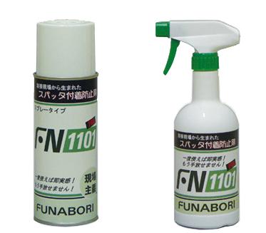 Dung dịch chống xỉ hàn FN-1101-2