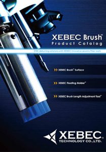 Xebec brush